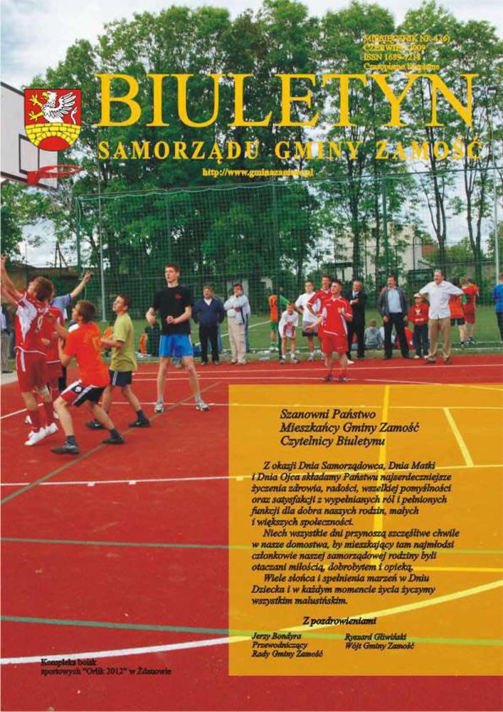 2009-4-1 kopia