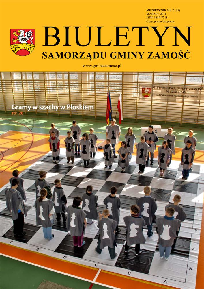 2011-2-1 kopia