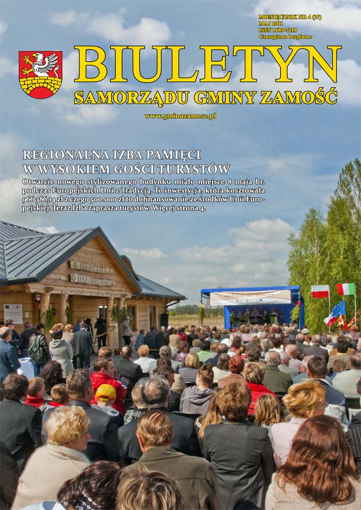 2011-4-1 kopia