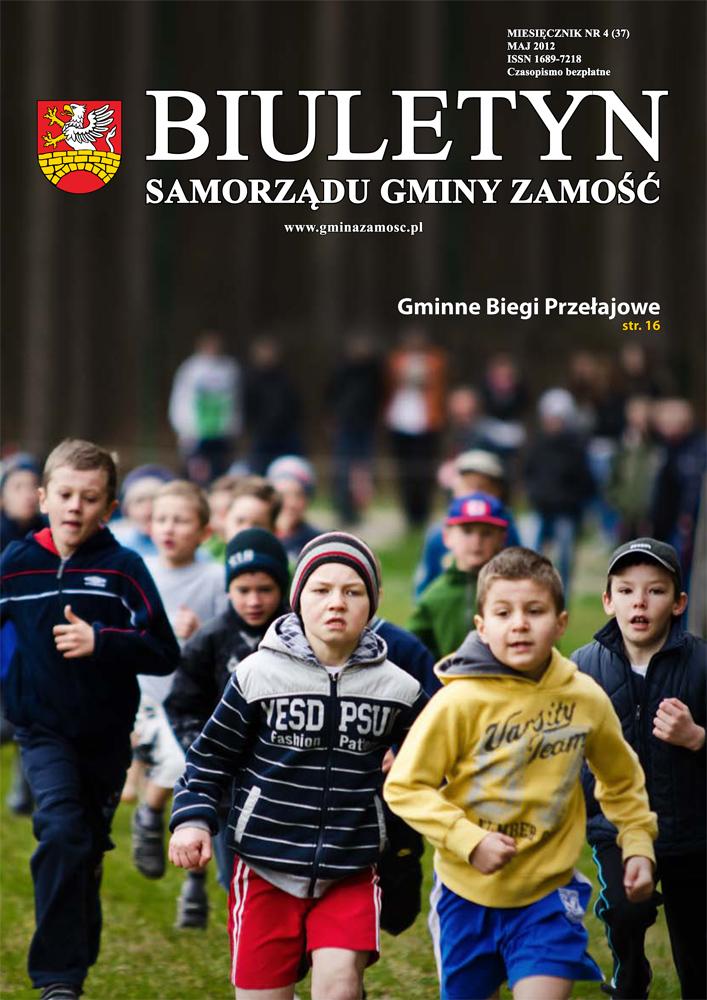 2012-4-1 kopia