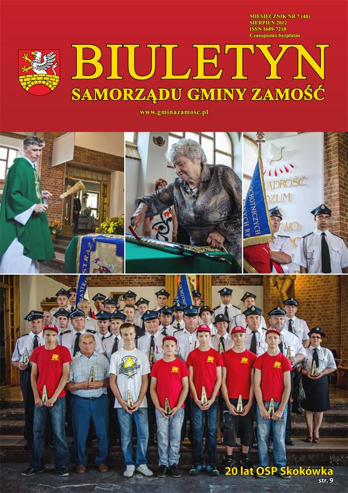 2012-7-1 kopia