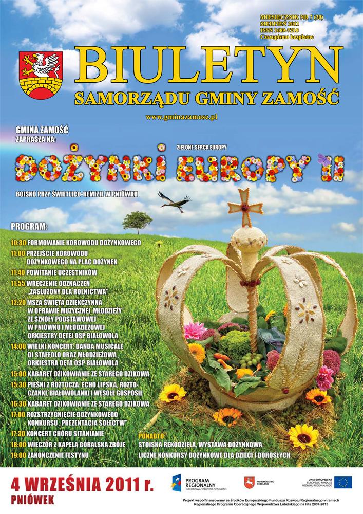 2011-7-1 kopia