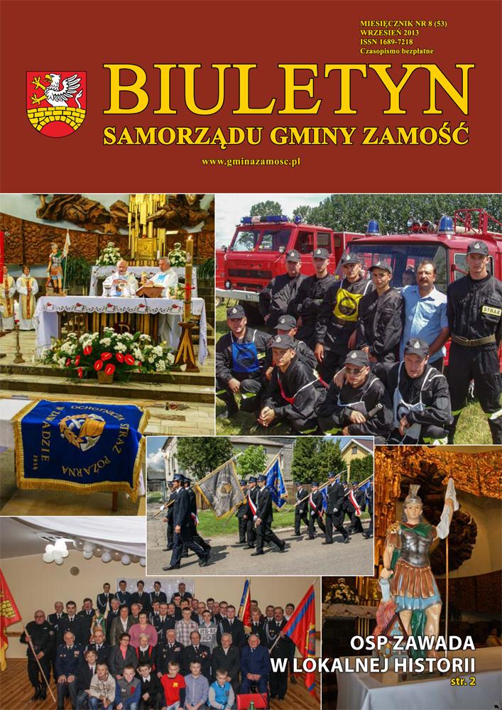 2013-8-1 kopia